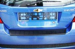 Nášlap kufru Chevrolet Aveo htb 07R