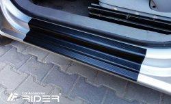 Kryty prahů Volkswagen Caddy 2003->