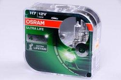 Autožárovky Osram H7 Ultra Life 3x delší životnost - 2ks