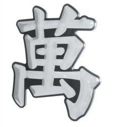 3D Car Logo, čínský znak nalepovací