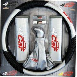 Sportovní komplet - 4car stříbrný